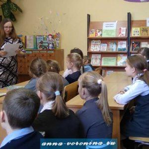 Анна Воронина встречается с читателями детской библиотеки города Сельцо