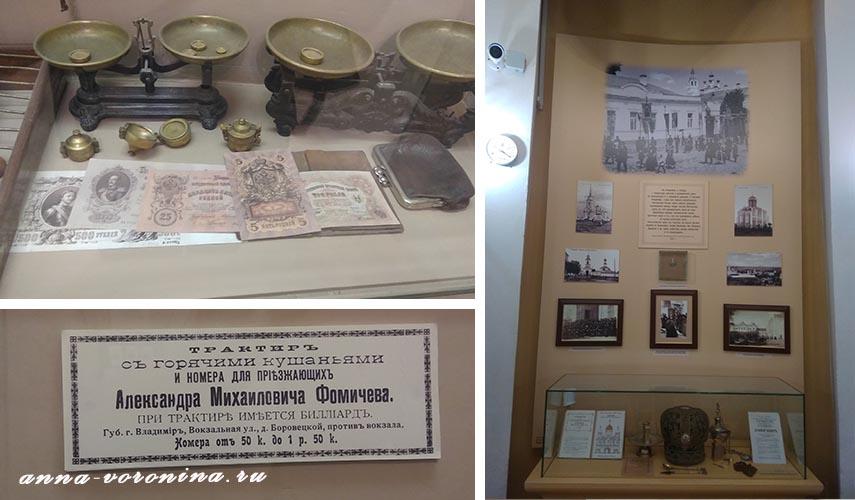 В музее «Старый Владимир»