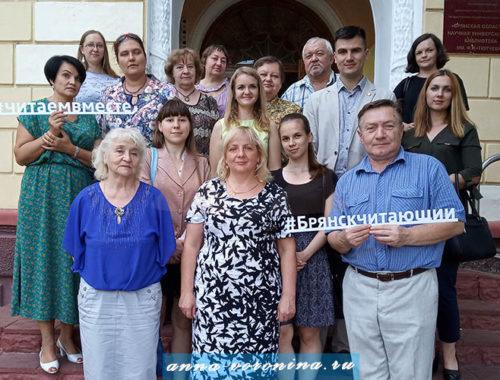 3 сентября 2019 года в Брянской областной научной универсальной библиотеке им. Ф.И. Тютчева открылись традиционные «Толстовские дни в библиотеке».